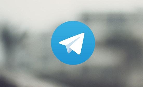 Telegram clone of Whatsapp messages that self-destruct