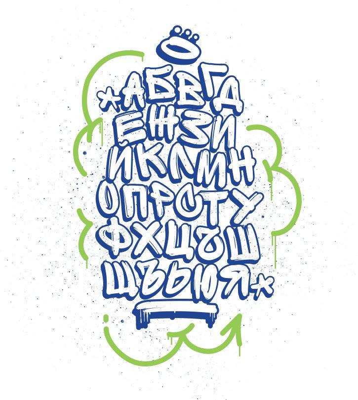 Sprite Graffiti Best Free Fonts