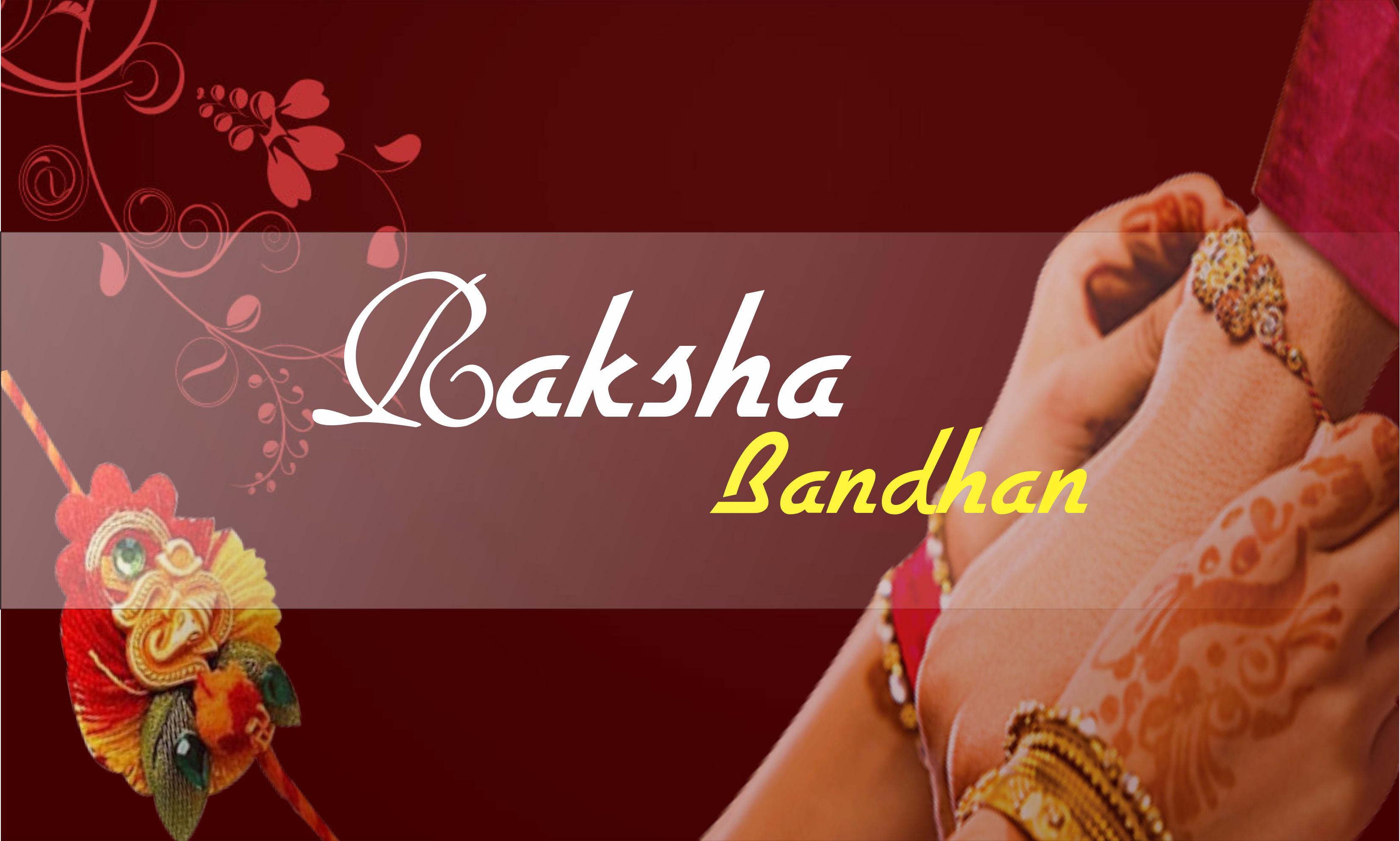Raksha Bandhan 2015 Design-2