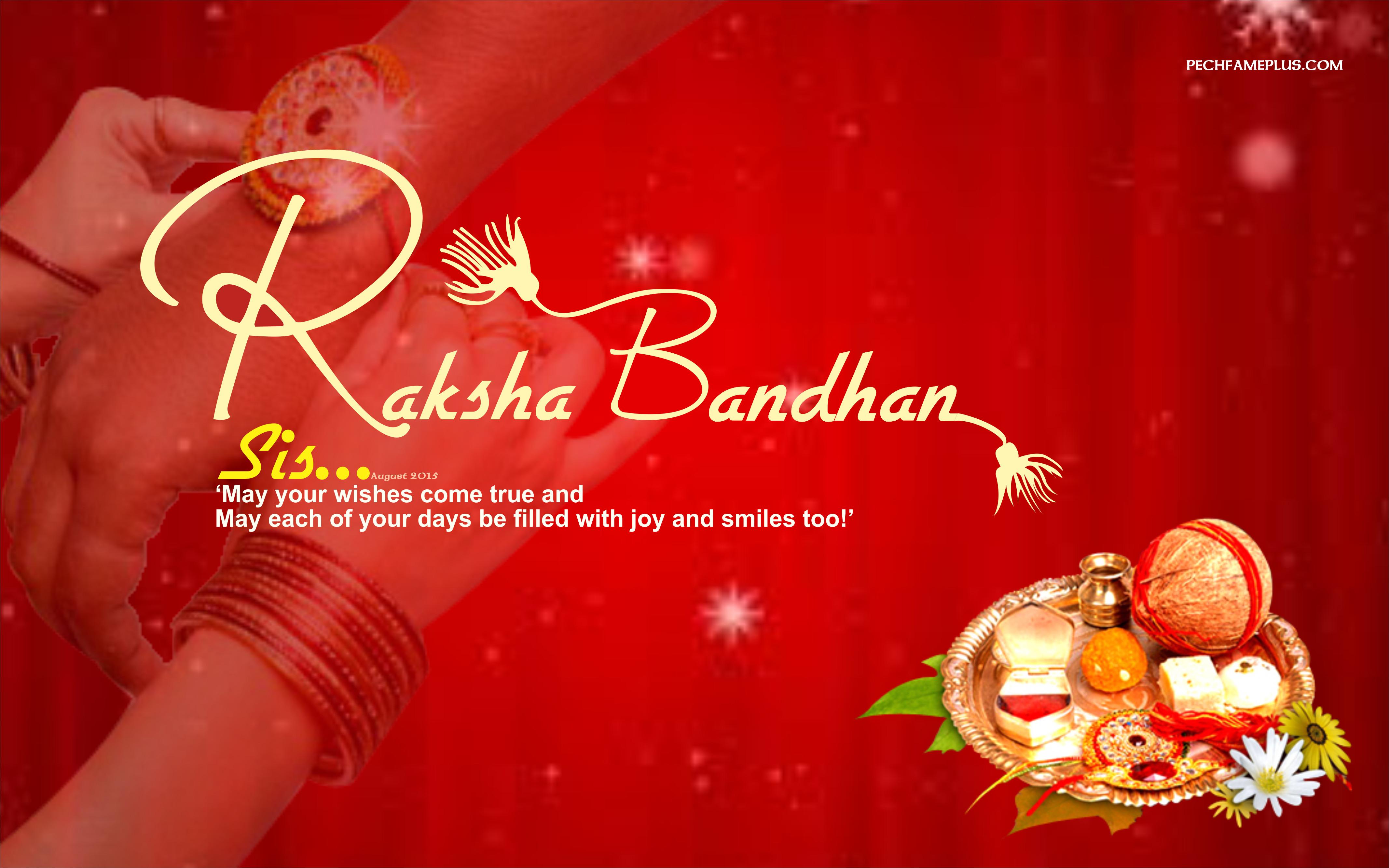 Raksha Bandhan 2015 Design