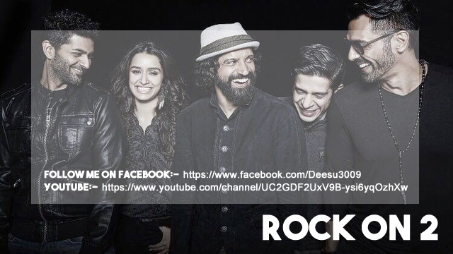 Rockon 2 You Know What I Mean Video with Lyrics