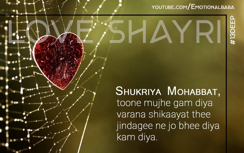 Heart Touching Romantic Line Whatsapp Status Video