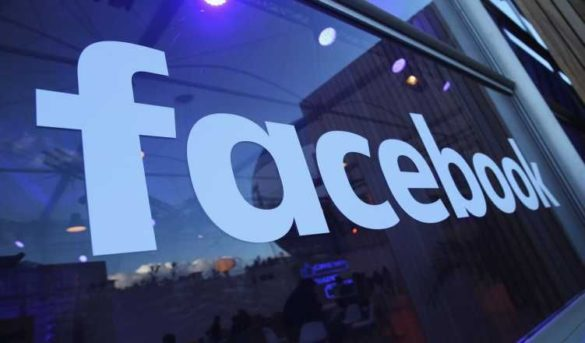 Facebook records leaked