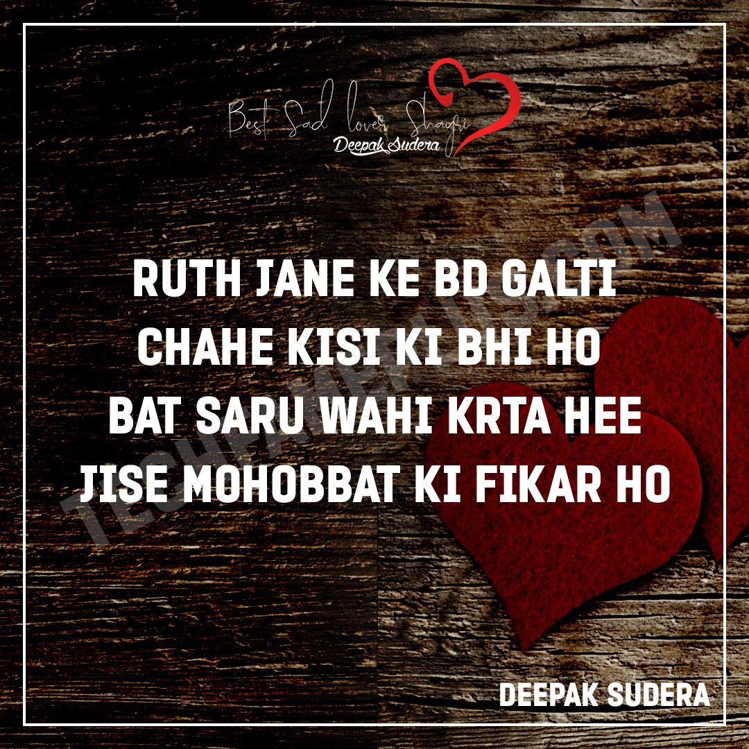 Heart Touching Shayari 2019