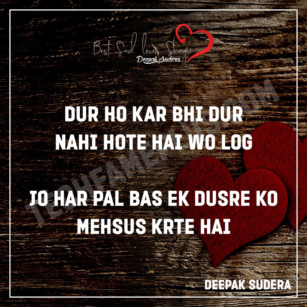 heart touch love Indian Shayari for girlfriend