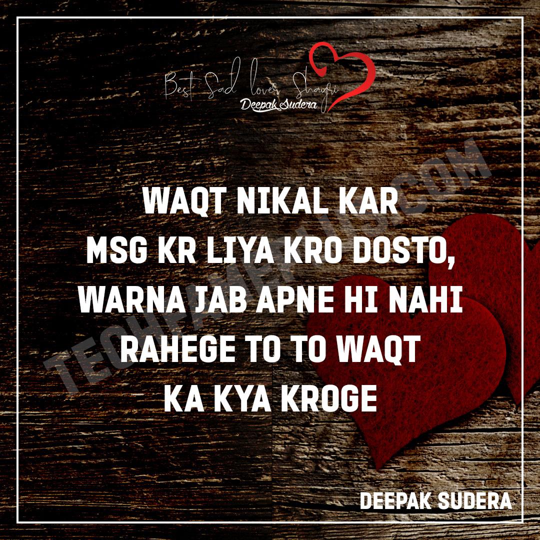 Top 15 Heart Touching Love Shayari Quotes - Techfameplus