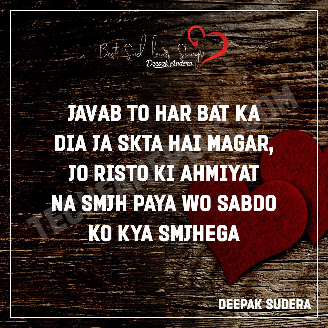 Sad Love heart touching whatsapp status